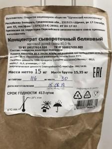 ксб 80 - 15 кг