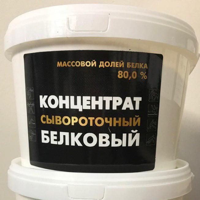 КСБ 80 - Протеин - ведро 1 кг