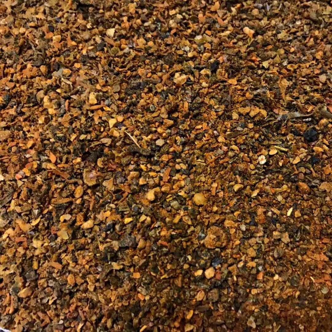 Приправа смесь перцев дробленых
