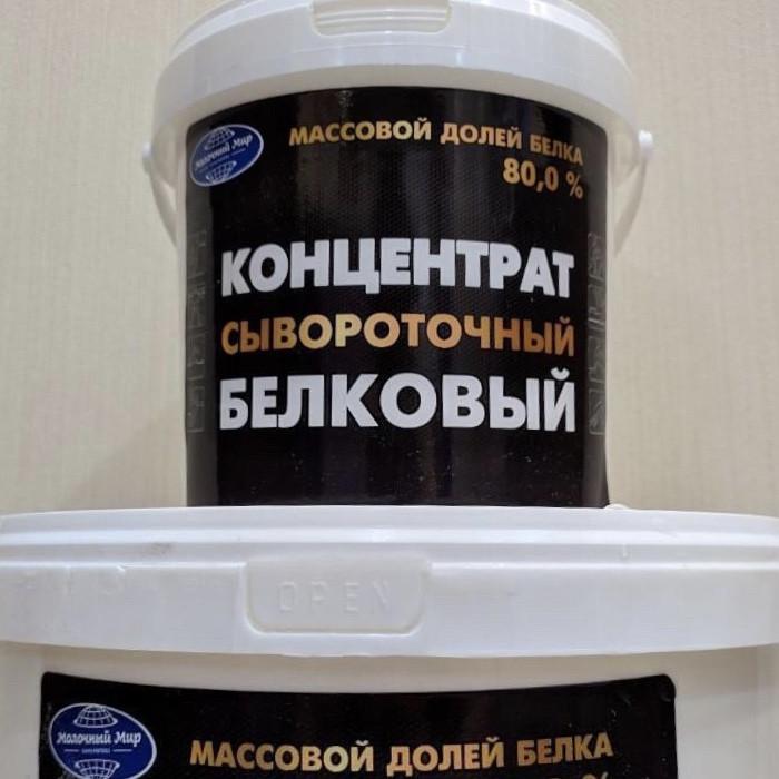 КСБ 80 - Протеин - ведро 0,4 кг