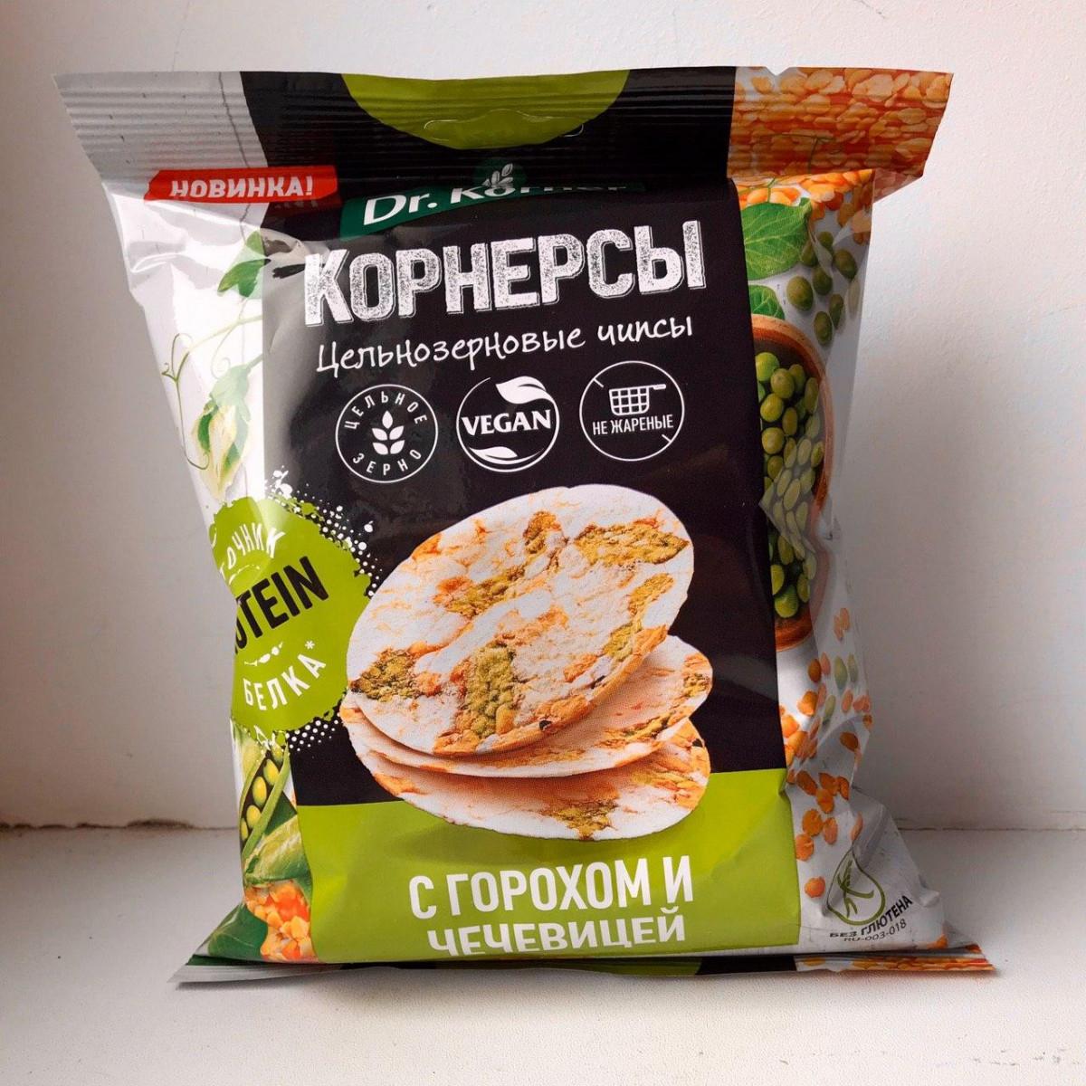Чипсы цельнозерновые рисовые с горошком и чечевицей, 50 г.