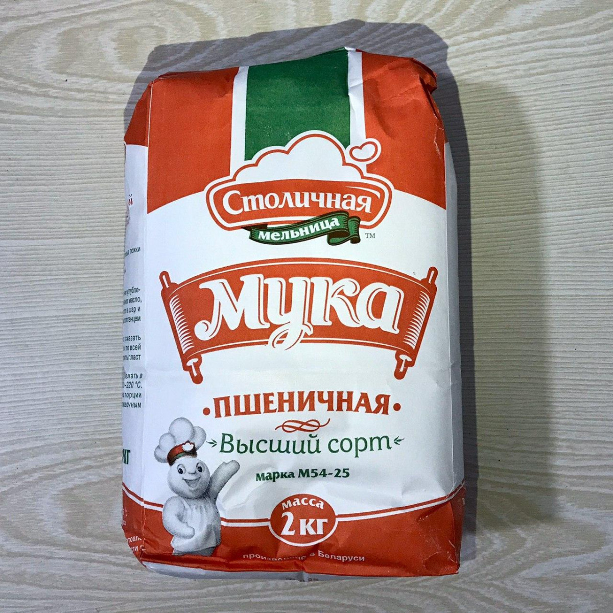 """Мука """"Столичная мельница"""" пшеничная в/с, 2 кг"""